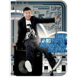 Terence Siufay The First Album of Siu Fay by Terence Siufay Chui on Apple Music