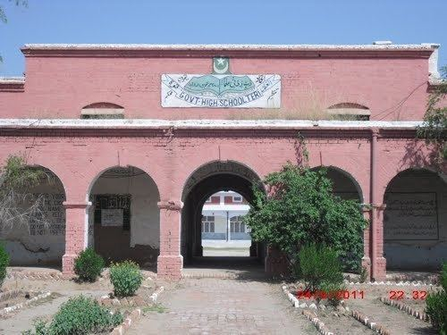 Teri, Khyber Pakhtunkhwa - Alchetron, the free social