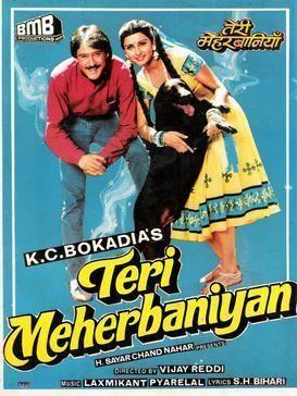 Teri Meherbaniyan Wikipedia