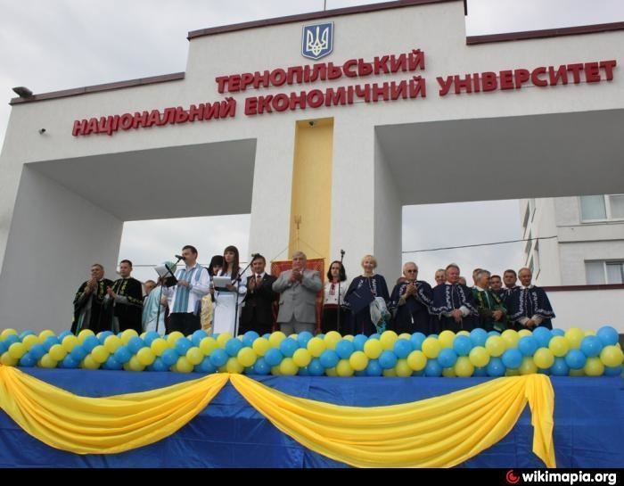 Ternopil National Economic University Ternopil National Economic University Ternopil