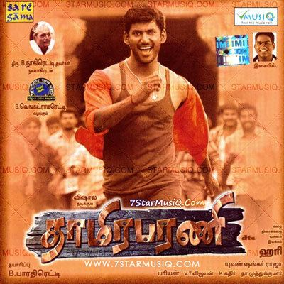 Thaamirabharani Thaamirabharani 2007 Tamil Movie High Quality mp3 Songs Listen and