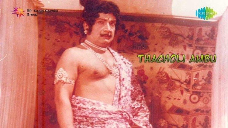 Thacholi Ambu Thacholi Ambu Makaramaasa Pournamiyil song YouTube