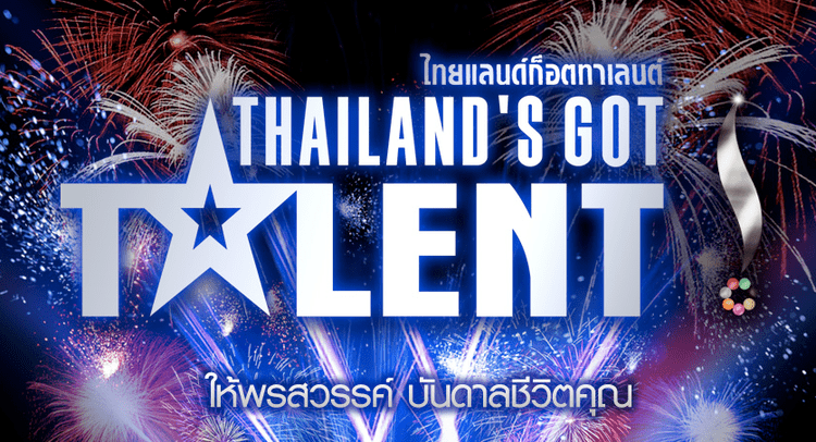 Thailand's Got Talent Mountain top ritual held to apologize to spirits by Thailand39s Got