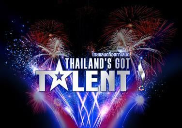 Thailand's Got Talent Thailand39s Got Talent Wikipedia
