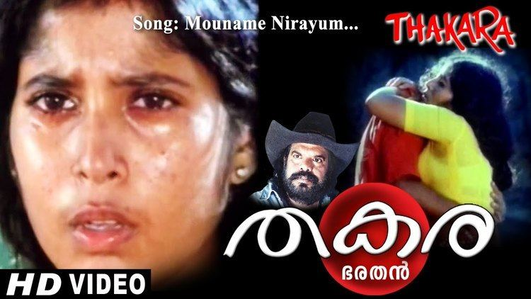 Thakara Thakara Movie Song 1 Mouname YouTube