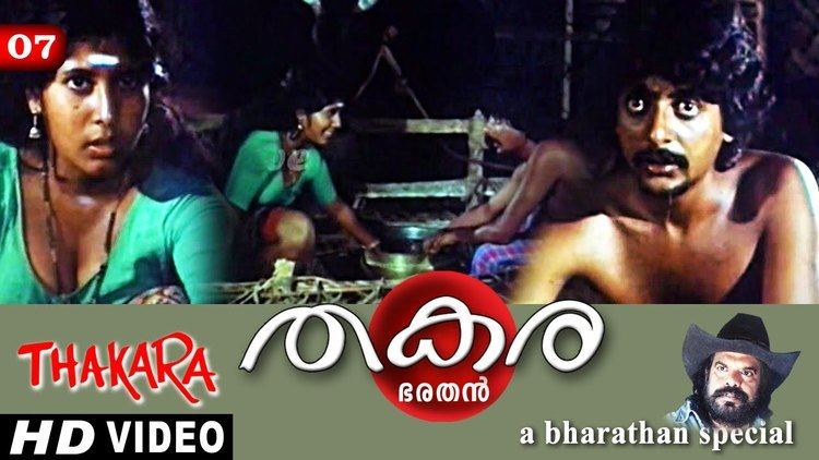 Thakara Thakara Movie Clip 7 Thakara proved it YouTube