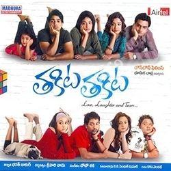 Thakita Thakita Thakita Thakita Songs free download