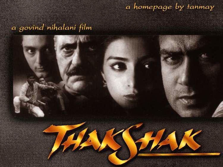 Thakshak A Govind Nilhani Film Wallpapers