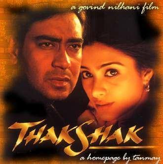 Tanmays Thakshak Page