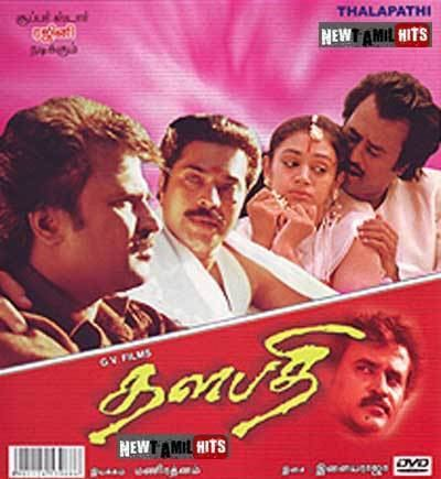 Thalapathi Thalapathi 1991 Tamil Movie High Quality mp3 Songs Listen and