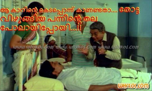Thalayanamanthram malayalam photo comments philomina in thalayanamanthram WhyKol