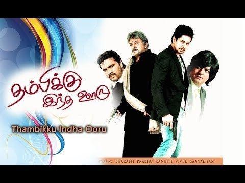 Thambikku Indha Ooru Thambikku Indha Ooru Full Tamil Movie Online YouTube