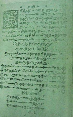 Thambiran Vanakkam uploadwikimediaorgwikipediacommonsthumb559