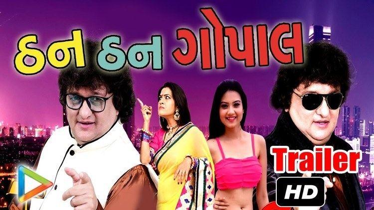 Than Than Gopal Than Than Gopal Jaykar Bhojak Upcoming Gujarati Comedy Movie