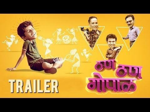 Than Than Gopal Than Than Gopal Official Trailer Latest Marathi Movie 2015
