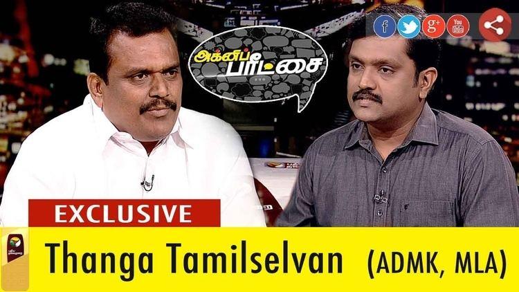 Thanga Tamil Selvan Agni Paritchai Exclusive with ADMK MLA Thanga Tamil Selvan 1902