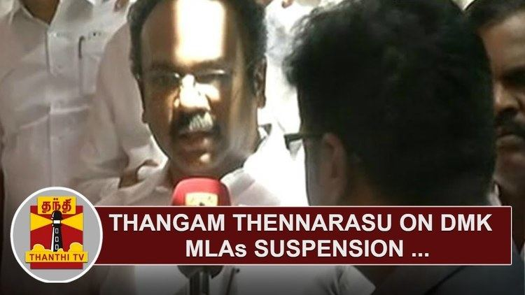 Thangam Thennarasu Thangam Thennarasu on DMK MLAs suspension from TN Assembly Thanthi