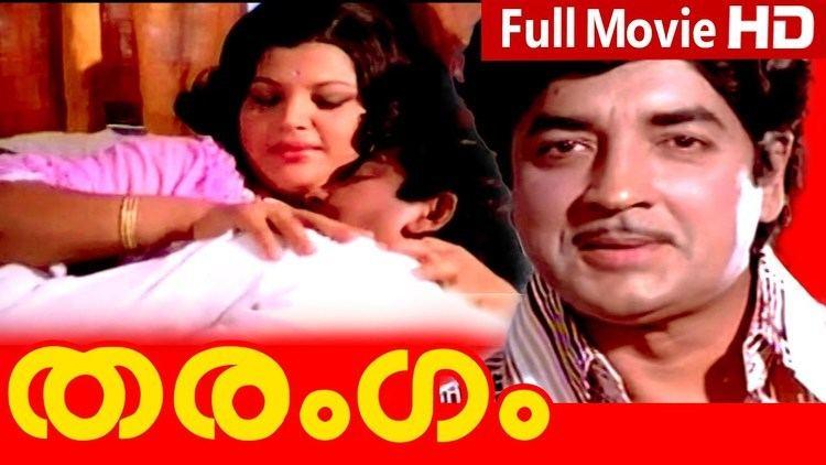 Tharangam (film) httpsiytimgcomviJBFIhHSm09Imaxresdefaultjpg