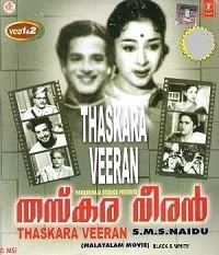 Thaskaraveeran (1957 film) movie poster