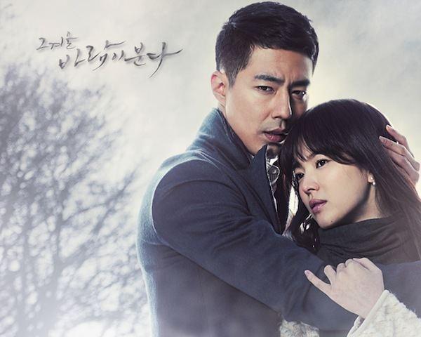 Kim Bum en Park Jin Hee dating