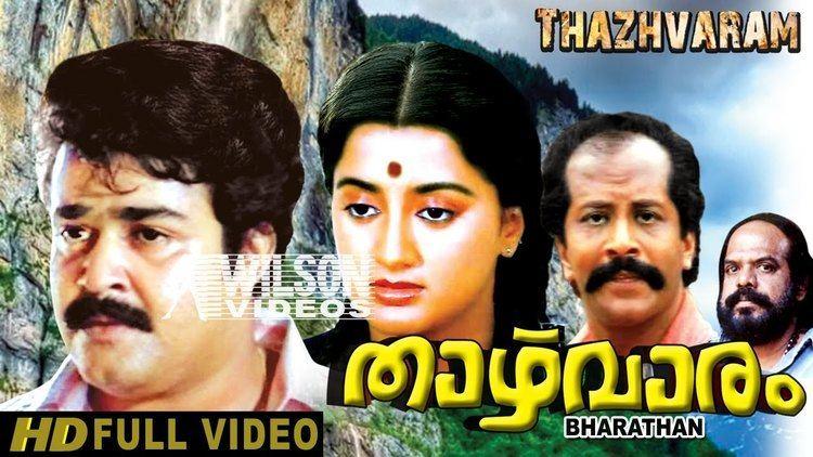 Thazhvaram Thazhvaram 1990 Malayalam Full Movie YouTube