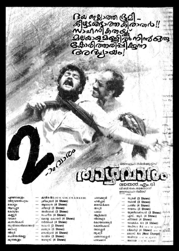 Thazhvaram ThazhvaramA cult Malayalam Thriller mad about moviez
