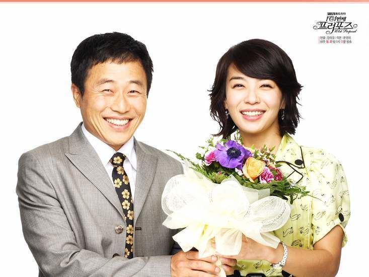The 101st Proposal 101st Proposal Korean Drama 2006 101 HanCinema