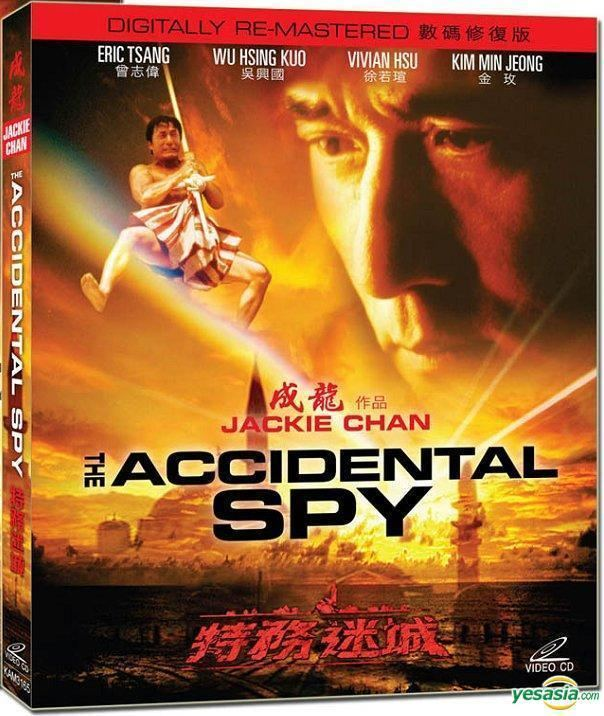 The Accidental Spy YESASIA The Accidental Spy VCD Digitally Remastered Hong Kong