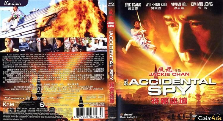 The Accidental Spy Watch The Accidental Spy 2001 Full Online Free On watchmovieme