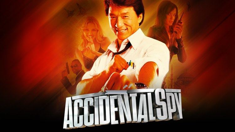 The Accidental Spy The Accidental Spy Official Trailer HD Jackie Chan Vivian Hsu