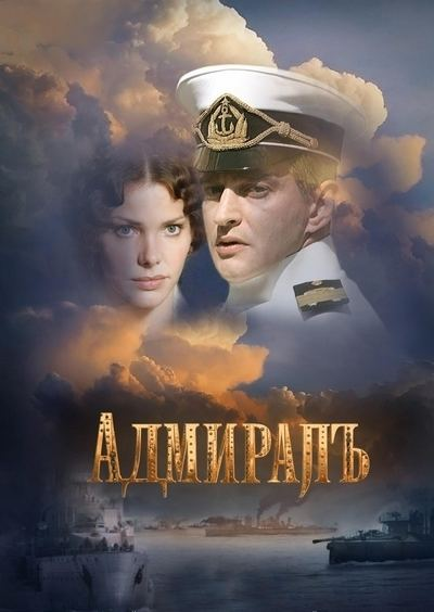 The Admiral (2008 film) Download The Admiral 2008 DVD9 movie world