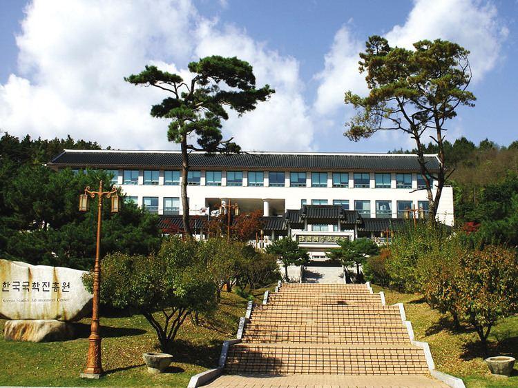 The Advanced Center for Korean Studies