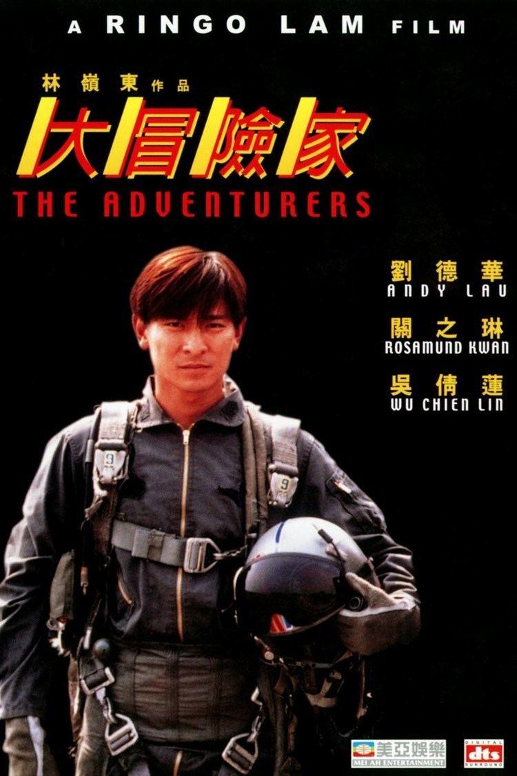 The Adventurers (1995 film) wwwgstaticcomtvthumbdvdboxart20458p20458d