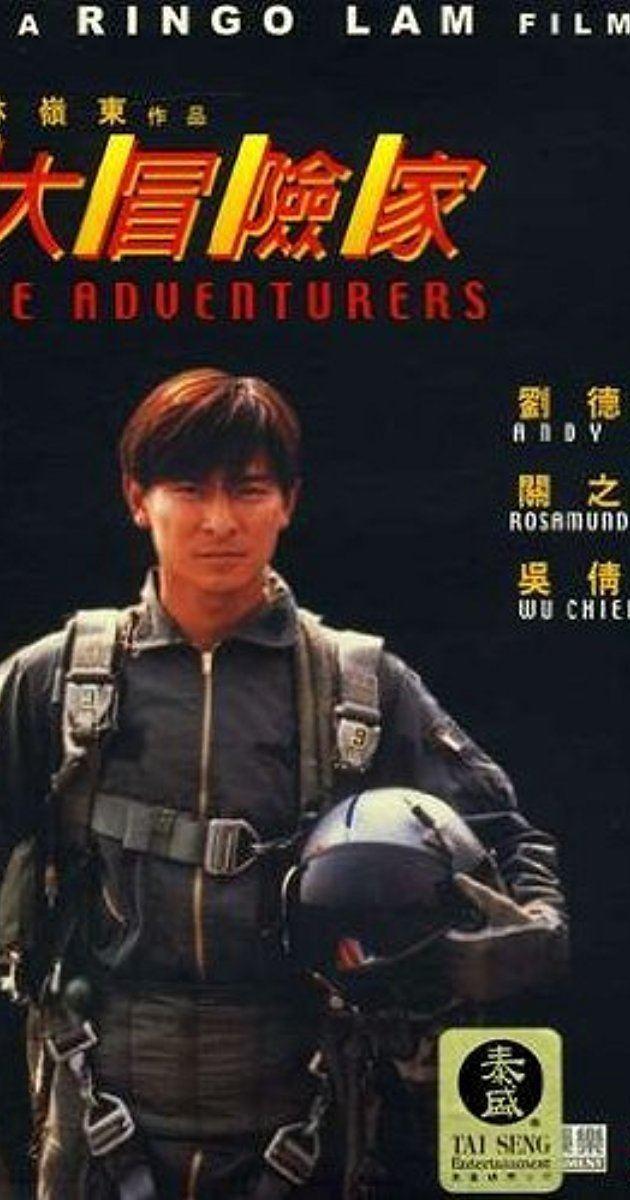 The Adventurers (1995 film) The Adventurers 1995 IMDb