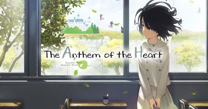 The Anthem of the Heart FILM REVIEW The Anthem of the Heart Dorali Explorin