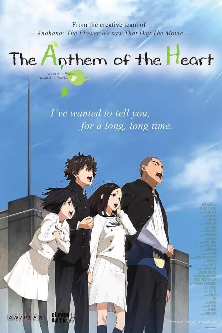The Anthem of the Heart t1gstaticcomimagesqtbnANd9GcRMxcXAVKuT5abL7H