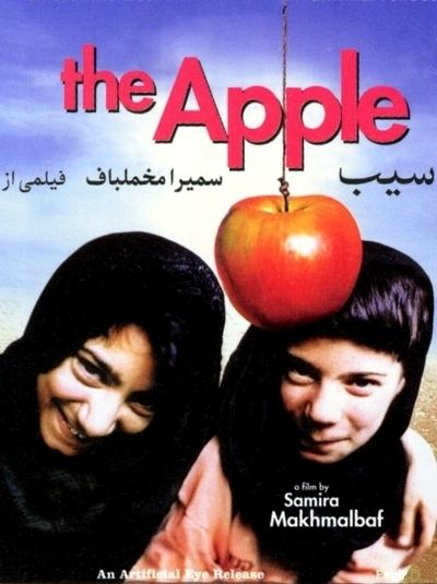 The Apple (1998 film) Download Sib The Apple 1998 DVD5 movie world