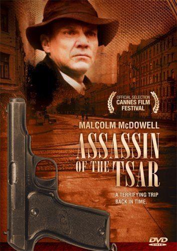 The Assassin of the Tsar Amazoncom Assassin of the Tsar Armen Dzhigarkhanyan Oleg