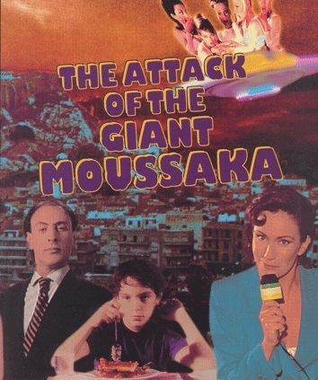The Attack of the Giant Moussaka altcine The Attack of The Giant Moussaka