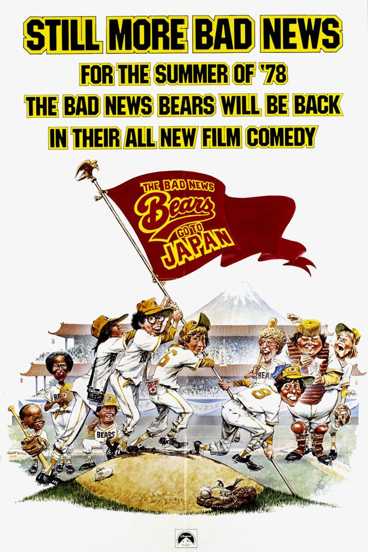 The Bad News Bears Go to Japan wwwgstaticcomtvthumbmovieposters2967p2967p