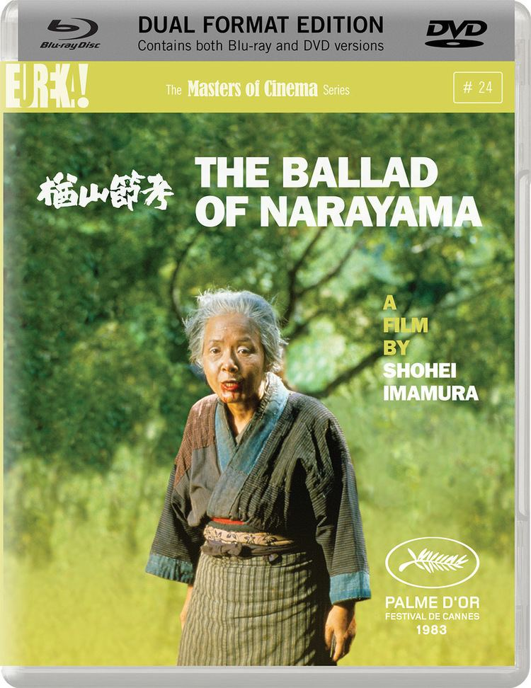 The Ballad of Narayama (1983 film) The Ballad of Narayama Bluray Narayama bushik