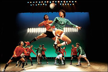 The Beautiful Game (musical) Beautiful Game Lost in Adaptation