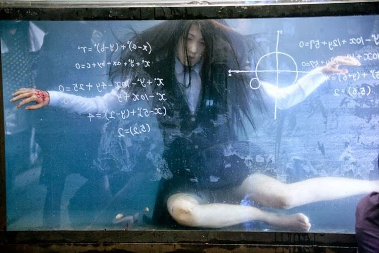 Bell Hoppy movie scenes Death by fishtank is only one of the famous scenes in Death Bell a favorite Korean horror flick Photo CultureView com