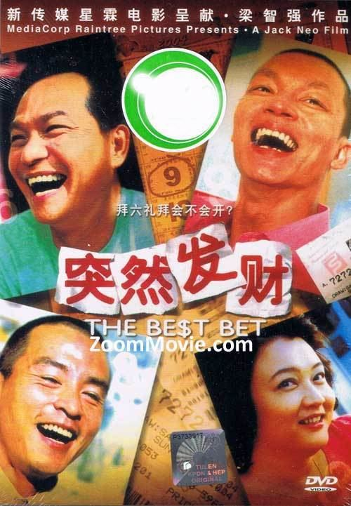 The Best Bet wwwzoommoviecomdvd1dvd16806jpg