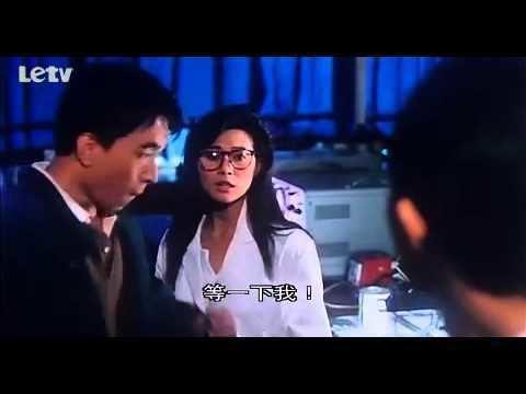 The Big Heat (1988 film) The big heat 1988 Engsub YouTube