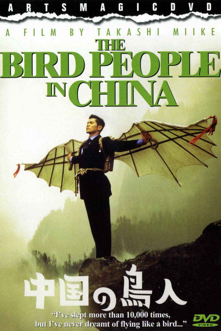 The Bird People in China wwwgstaticcomtvthumbdvdboxart7813472p781347