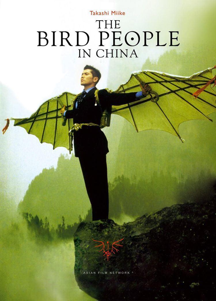 The Bird People in China Takashi Miike Week Day 2 The Bird People in China Cinema Temple
