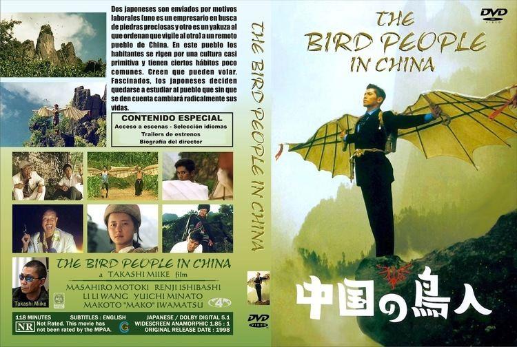 The Bird People in China Takashi Miike 1998 The Bird People In China Chugoku no chojin