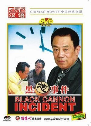 The Black Cannon Incident screenanarchycomassets200910DE4004jpg
