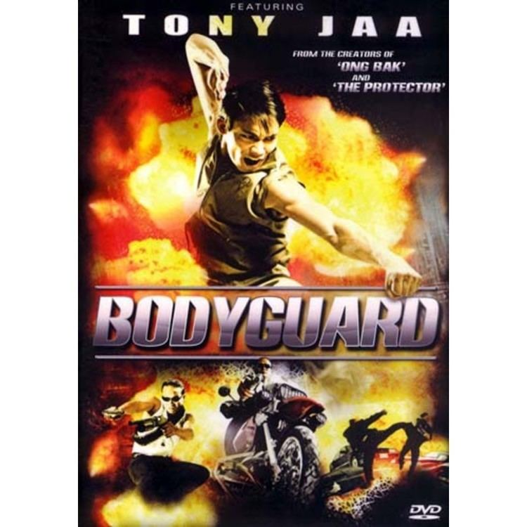 The Bodyguard (2004 film) The Bodyguard 2 Alchetron The Free Social Encyclopedia